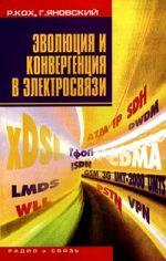 kt70_15_11_01.jpg